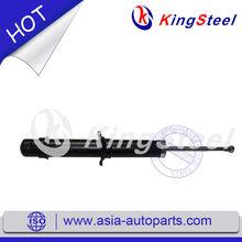 341260 Steering Damper Shock Absorber