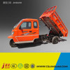 China Trike Roadster With Auto Box Supplier Of Alibaba