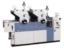 Two color offset printing machine double color offset press from factory best quality