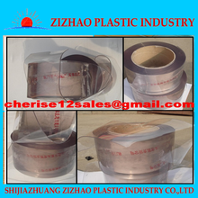 high clear flexible pvc curtain in stock china