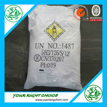 Price per ton molten salt/low/high temperature salt heat medium used in molten salt boiler