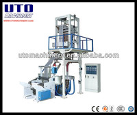 High Capacity Factory Supply Plastic Bag Film Making/Extrusion/Blowing Machine