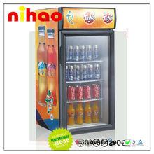 Welcomed Soft Drink Refrigerator