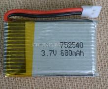 3.7v 752540 rc lithium battery