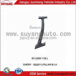 Chery QQ3 car spare parts B pillar aftermarket products Chinese car brand for sale