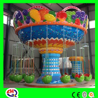 Factory price amusement equipment children interactive games outdoor