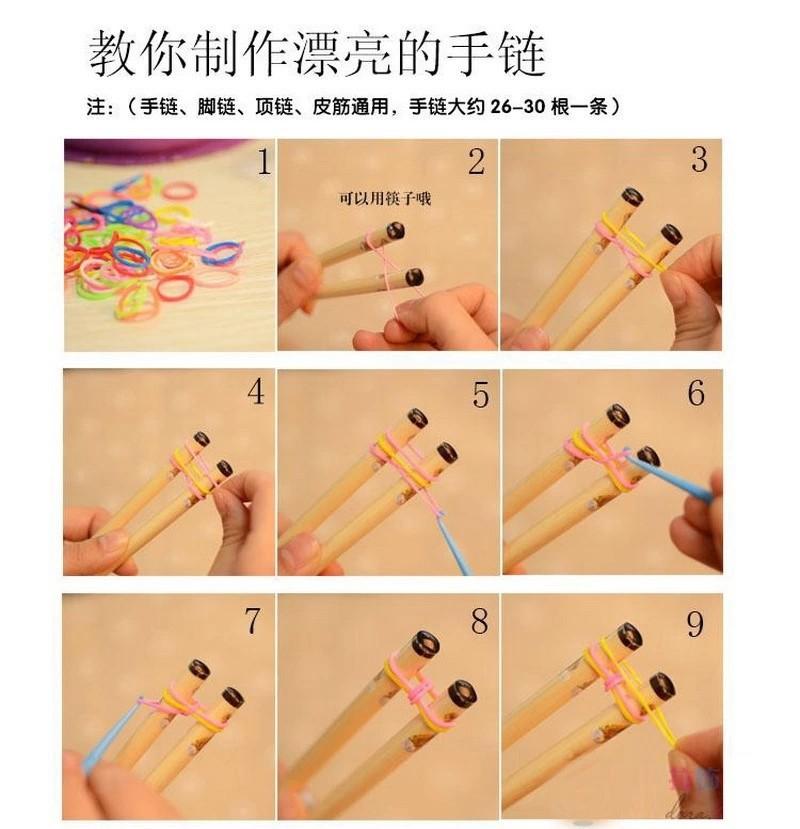 Схема плетения из резинок браслета на пальцах