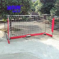 Professional foldable Soccer Goal NEW Portable Practiceg Goal net