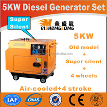 Air cooled type small diesel generator for home use
