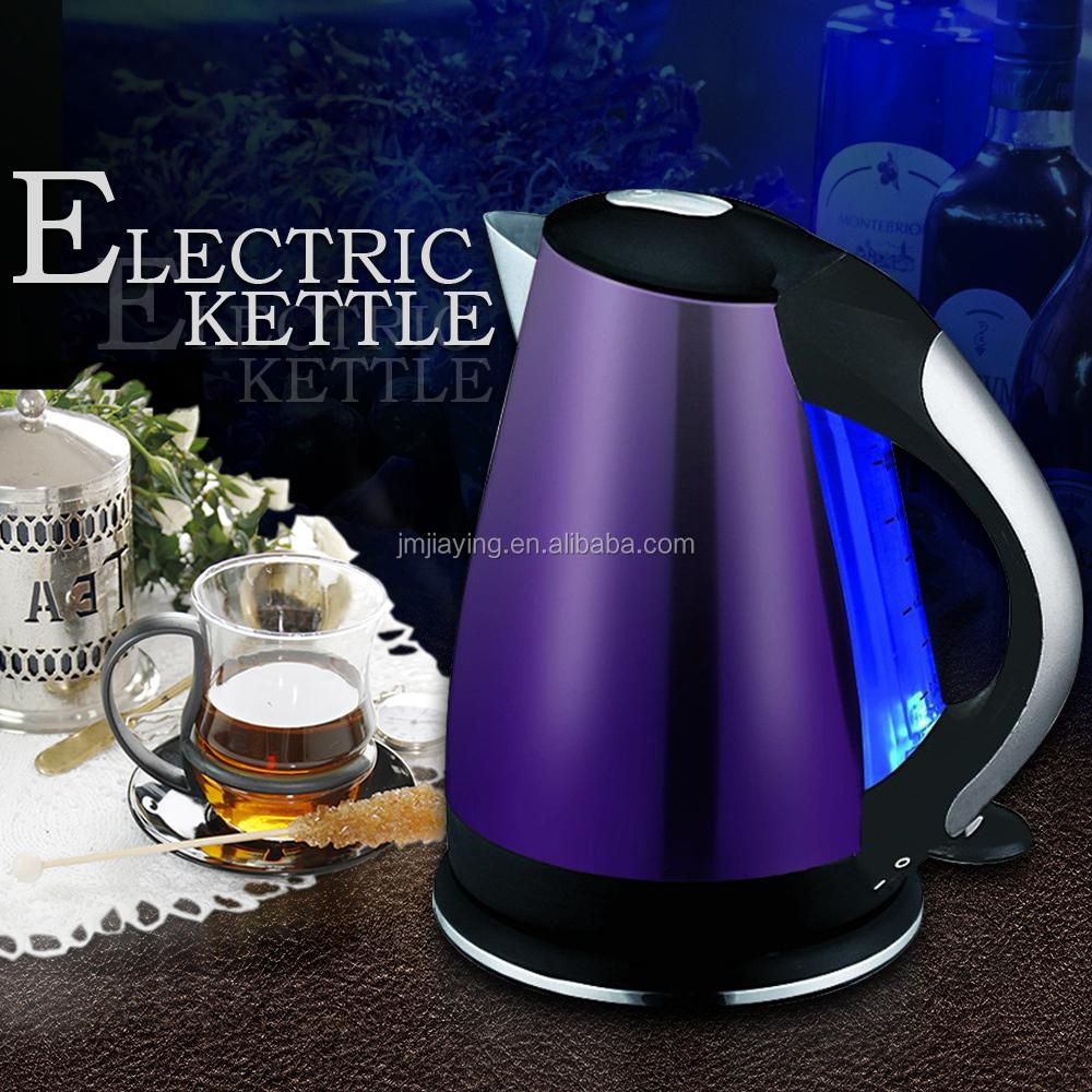 kettle (7).jpg