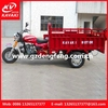 2015 High quality hot sale best chinese brand tricycle tire KAVAKI motorcycle