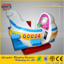 wang dong Kiddie rides, kiddiie rides for sale,coin operated kiddie rides for sale