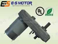24V flat spur gear motor, low speed, high torque