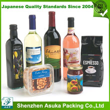 Beverage Packaging Private Label,Customized Waterproof Adhesive Plastic Bottle label maker