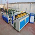 1575/3500mm automático del plc pequeños rollos de papel higiénico que hace la máquina
