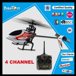 Hot toy 4ch single propeller radio control helicopter with GYRO gravity rc helicopter