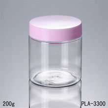 200g person skin care recycled large plastic jar for sale