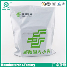 destructive glue self seal envelope bag for express