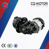 Controller Throttle 36V No Shifting Electric Tricycle Brushless Conversion DC Motor Kits