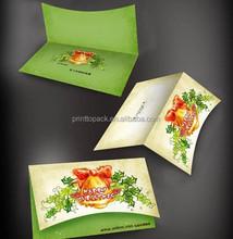 2015 arabic greetings cards prints