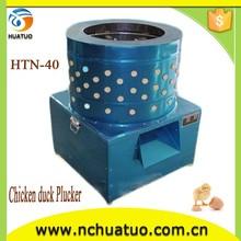 La parte superior monthy la venta de carne de conejo precio industrial de conejo pluma la eliminación de la máquina con precio razonable htn-40
