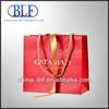 (BLF-PB001)Luxury paper gift bag