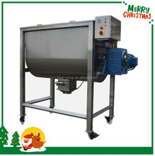 Dry full cream Milk Powder Mixing Machine
