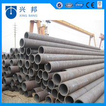 petroleum and gas industry used 10# /20# /API 5l grade B Sch40 seamless steel pipe china supplier
