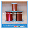 UL Approved Aluminium Conductor Electric Wire Enameled Insulated Aluminum Wire Size and Price