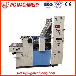Low price manufacture curved offset surface printing machine
