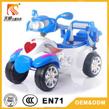 2015 new children mini electric motorcycle/China manufacturer wholesale