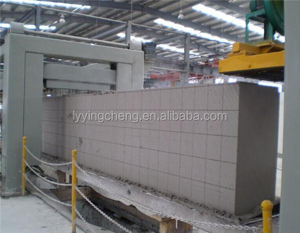 Cellular Concrete Foaming Agent : B building material aac cellular lightweight concrete
