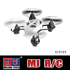 4 Ch mini quadcopter rc flying toys ufo