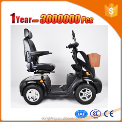 comfortable electric scooter 2 people for sale