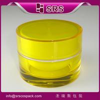 Hot Sale Round Shape Mason Jar,5g,10g,15g,30g,50g,100g,200g Yellow Color Cosmetic Cream Jar,Plastic Acrylic Jar