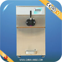 BXR-1128 mcdonald used frozen yogurt dispensing machine/automatic soft ice cream vending machine.