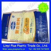 recycled animal feed pp woven bags 50kg for sale 65*105cm