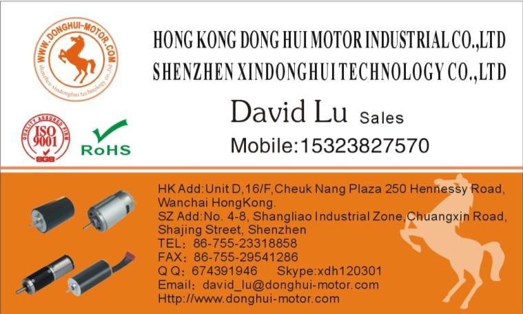 DB3640,36mm BLDC motor for pump and 12 volt hydraulic pump motor