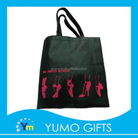 80g black non woven polypropylene bag for shopping