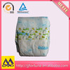 Newest Economic Baby Diaper/ Hot Africa Baby Diapers from China Factory/Breathable high absorption baby nappy