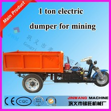 battery operated three wheeler/automatic lifting battery operated three wheeler