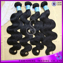 "Brazilian virgin remy human hair extension, factory supplier wholesale 8"" body wave"
