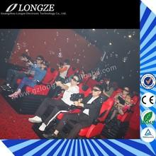 Longze Indoor/Outdoor 7D 8D 9D 11D 12D Indoor Amusement Game Machine