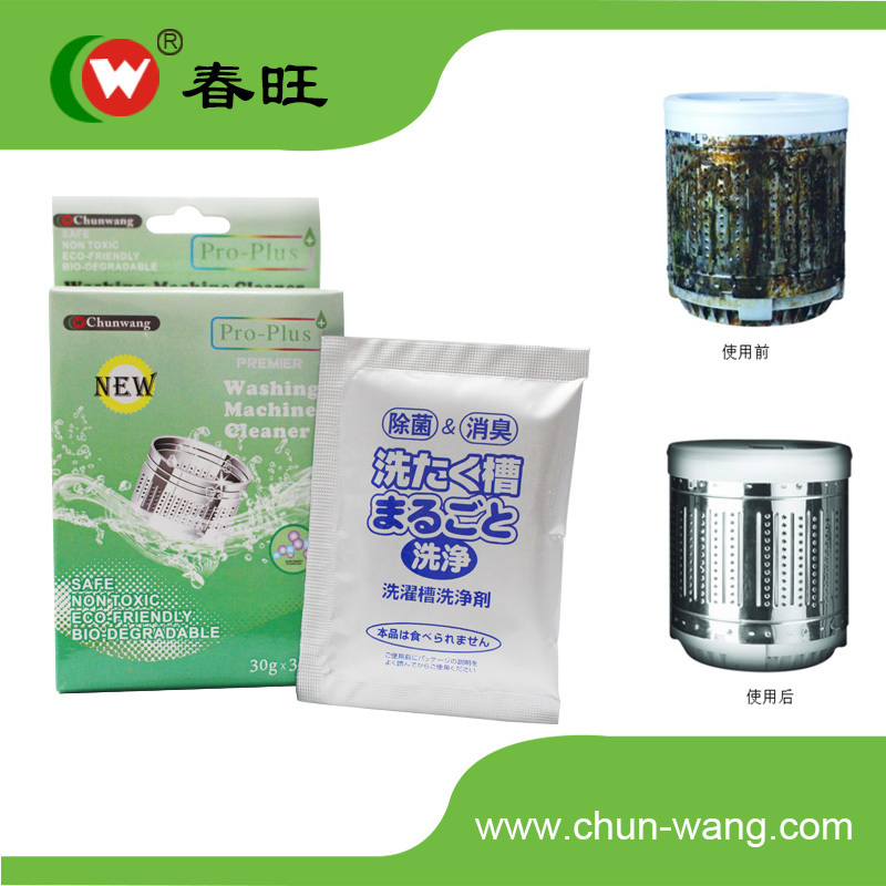products to clean washing machine