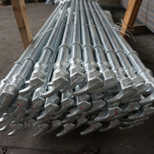 China good quality container bar lock