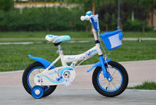 Good quality kids dirt bike gear with best children bicycle seat