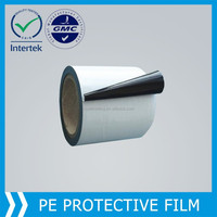 PE protective film for mirrored steel panel