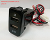 3.1A USB Port Dashboard Phone Charger for toyota