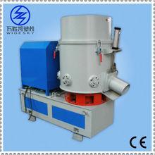 agglomerator plastic densifier