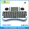 Wholesale RII Mini i8 Fly Air Mouse rii i8 2.4g wireless mini keyboard for PC Notebook Android TV Box